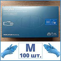 Перчатки нитриловые нестерильные неопудренные Mercator (50пар/упак), Размер М