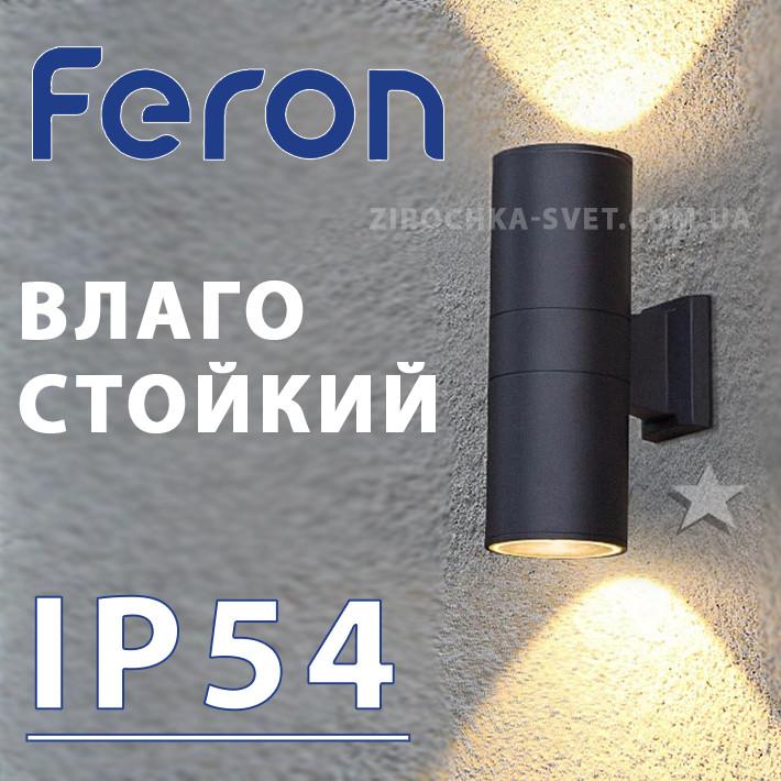 Фасадный архитектурный светильник Feron DH0702 IP65 двусторонний под лампу E27*2шт Черный