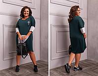 Платье трикотажное с декоративными вставками. 2цвета  р-р 50-52,54-56,58-60 Код 566Е