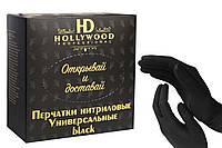 Перчатки нитриловые черные универсальные  HD Hollywood (80 шт) Размер XS