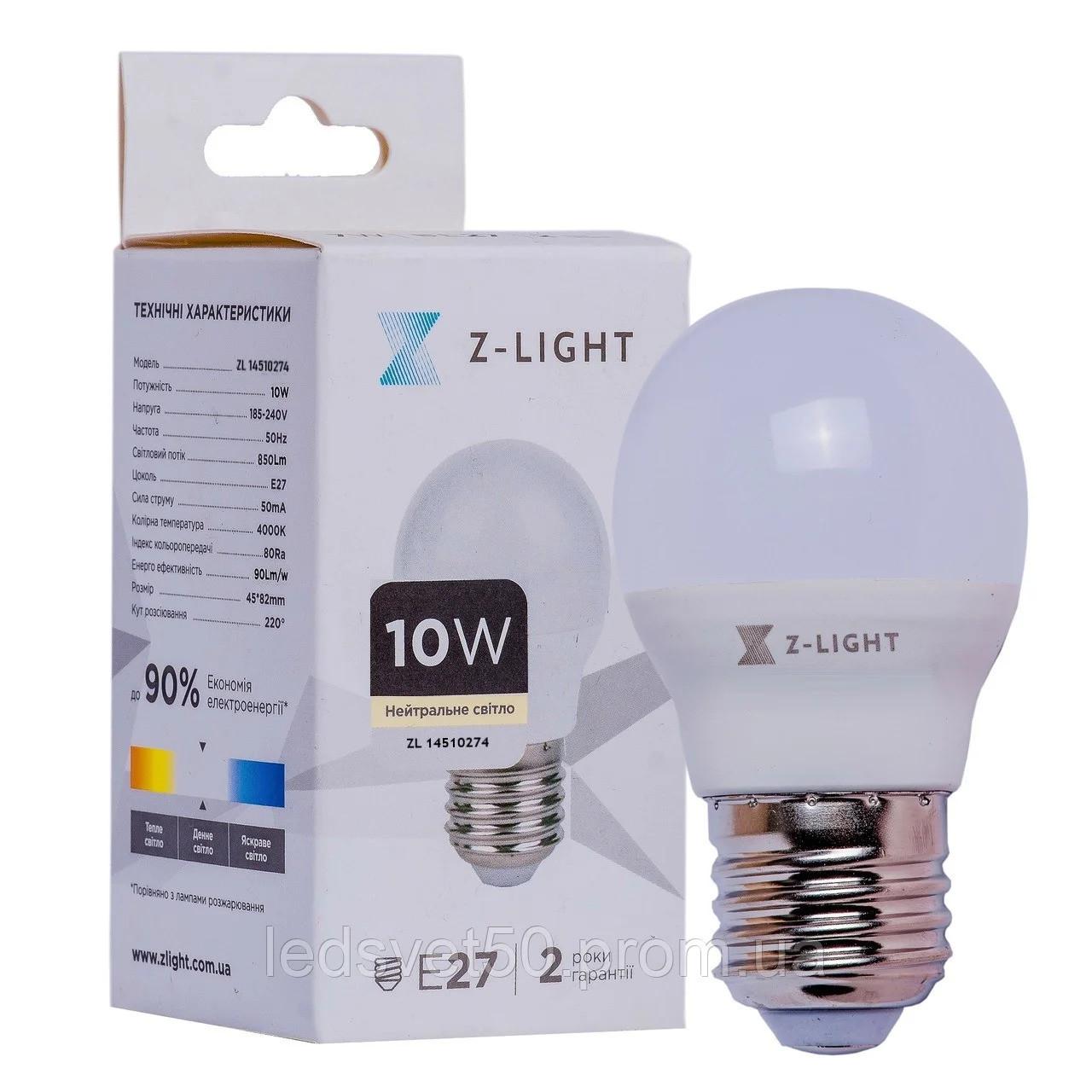 Светодиодная лампа 10W Z-LIGHT 1001 шарик G45 Е27 4000K (нейтральный свет)