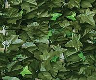 Декоративное зеленое покрытие Молодой вьюнок 150х300 см GC-05-150