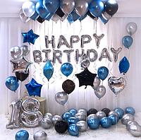 Набор Украшений на День Рождение 18-летие из воздушных шаров. Вечеринка Happy Birthday надувные арки фотозона