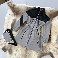 Ветровка с черными вставками в комплекте с сумкой светящаяся в темноте светоотражающая