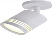 Спот світлодіодний DDL-301S 6W 4000K WH (колір білий)