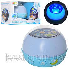 Ночник-проектор Bluetooth O-1833B с музыкальными и звуковыми эффектами