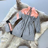 Ветровка с персиковыми вставками в комплекте с сумкой светящаяся в темноте светоотражающая