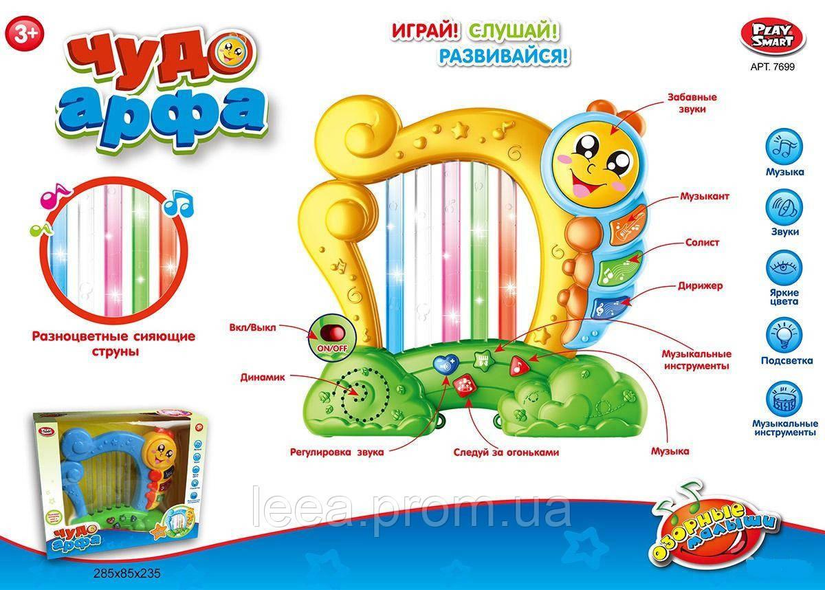 """Музыкальная развивающая игрушка """"Чудо Арфа"""" 7699"""