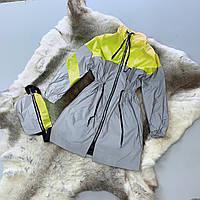 Ветровка с салатовыми вставками в комплекте с сумкой светящаяся в темноте светоотражающая