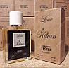 KILIAN Love, Don`t Be Shy (тестер), 50 ml