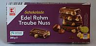 Молочный шоколад  с цельными лесными орехами и изюмом 200g Kaufland Германия
