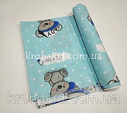 Набор пеленок бязь (4 шт) для мальчика  - 90 х 110 см / набор пеленок  из хлопка для мальчика - 4 шт в наборе, фото 2