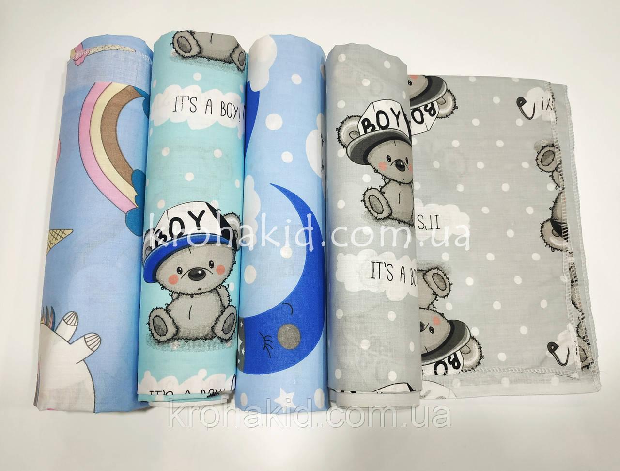 Набор пеленок бязь (4 шт) для мальчика  - 90 х 110 см / набор пеленок  из хлопка для мальчика - 4 шт в наборе