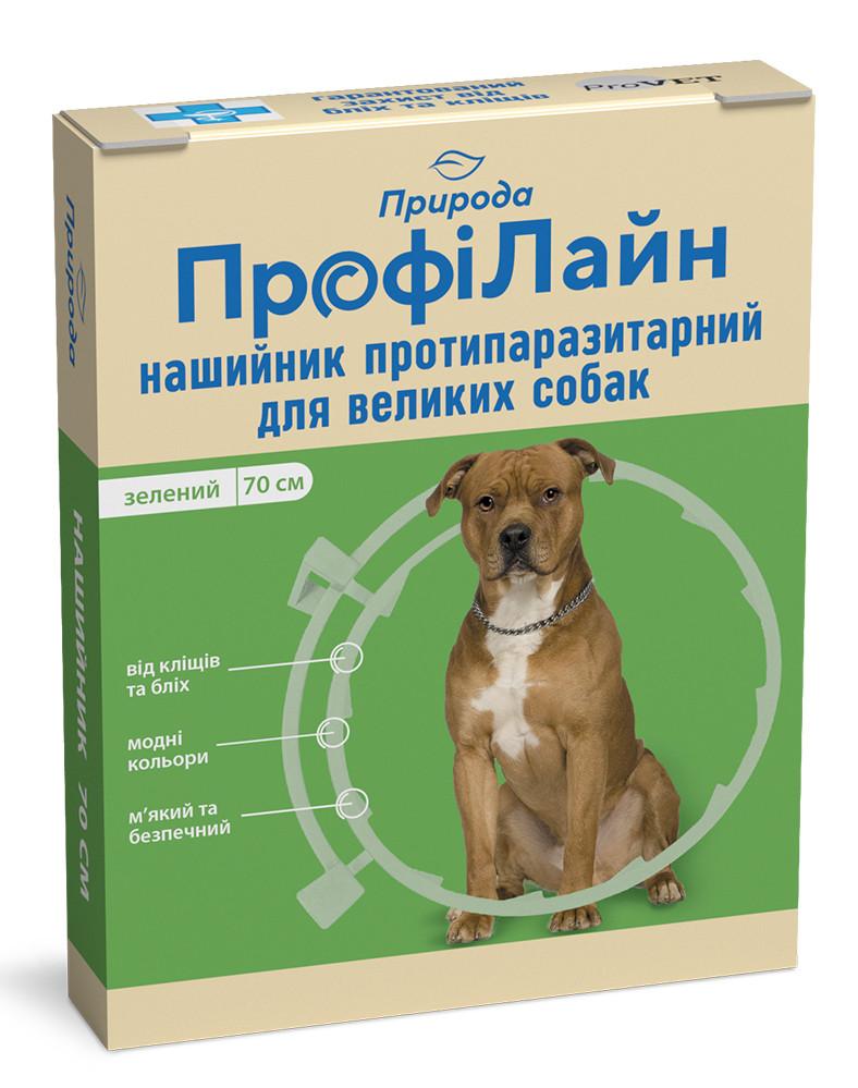 Нашийник від бліх та кліщів Профілайн Природа для собак зелений 70 см