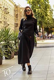 Женское длинное худи-платье, 3-х на флисе с карманом кенгуру, длинными рукавами и высокой горловиной (42-48) Чёрный