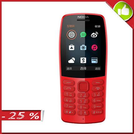 Мобильный телефон NOKIA 210 Dual SIM Red (TA-1139), фото 2