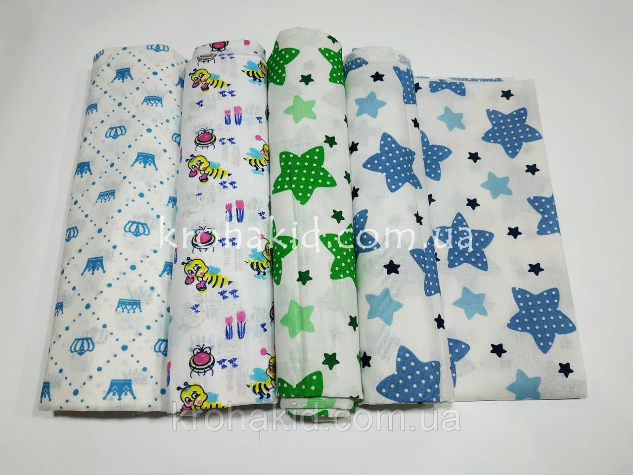 Набор детских ситцевых пеленок (4 шт) для мальчика - 90 х 110 см