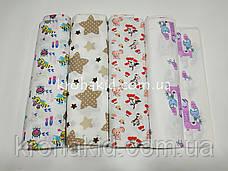 Набор детских ситцевых пеленок (4 шт) для мальчика - 90 х 110 см, фото 3