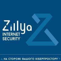 Антивирус Zillya! ZIS-3y-2pc