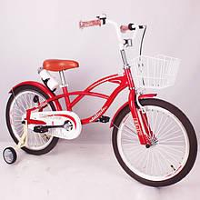 Велосипед Royal Voyage Student 20 дюймів
