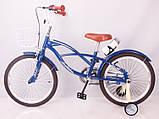 Велосипед Royal Voyage Student 20 дюймов, фото 8