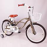 Велосипед Royal Voyage Student 20 дюймов, фото 5