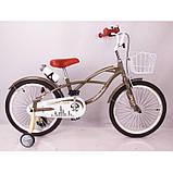Велосипед Royal Voyage Student 20 дюймов, фото 4