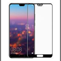Защитное стекло Mocolo 5D Full Glue для Huawei P20 Black (0.33 мм)