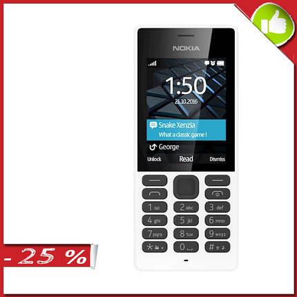 Мобильный телефон Nokia 150 Dual Sim White, фото 2