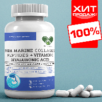 Коллаген для кожи 1810 mg. Fish Marine Hyaluronic acid En`vie Lab