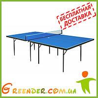 Складной теннисный стол GSI-sport Hobby Strong cиний Gk-1s