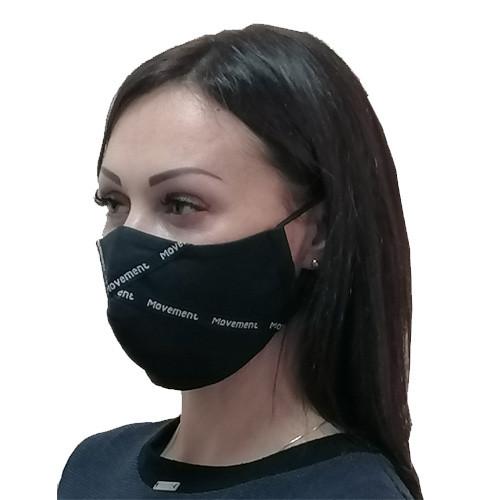 Маска защитная для лица многоразовая с черной тесьмой