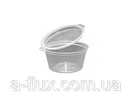 Емкость РР 50мл с кришкой для соуса и крема d=6, h=3см 80шт