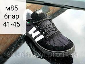 Мужские кроссовки оптом, Dago M85, фото 2
