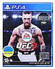 Гра EA SPORTS UFC 3 (PlayStation)