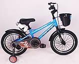 Велосипед Royal Voyage Speed Fieids 16 дюймов, фото 3