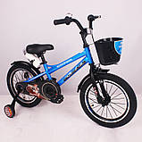Велосипед Royal Voyage Speed Fieids 16 дюймов, фото 5