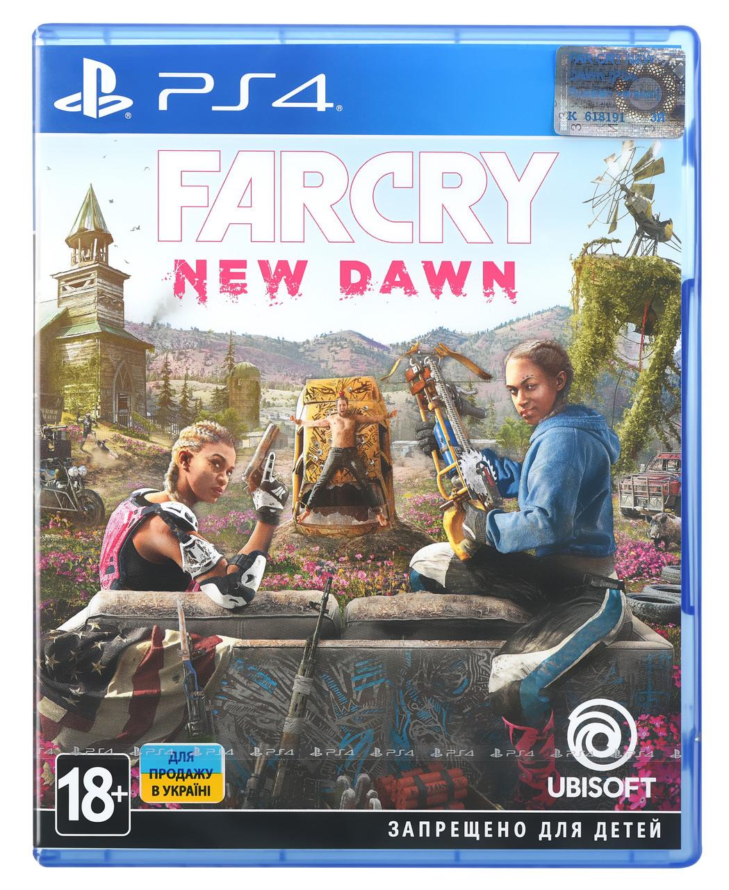 Гра Far Cry. New Dawn (PlayStation)