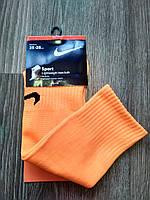 Взрослые гетры Nike оранжевые