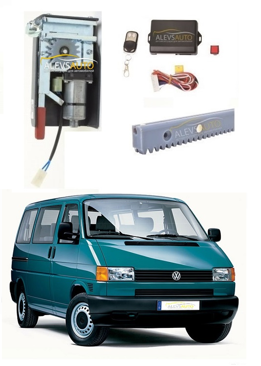 Электродвигатели на транспортер фольксваген транспортер 5 поколения