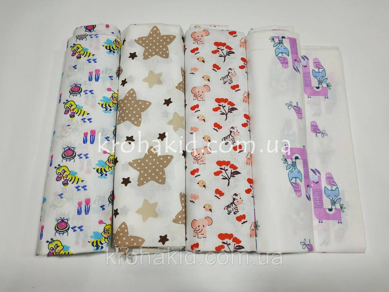 Набор детских ситцевых пеленок (4 шт) для девочки - 90 х 110 см
