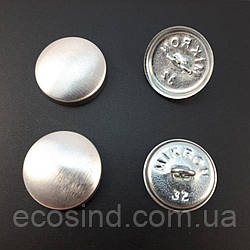 Пуговица под обтяжку на металлической ножке №32 - 19,2 мм (СТРОНГ-0257)