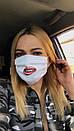 Защитная трехслойная маска для лица 72as07, фото 2
