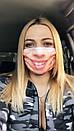 Защитная трехслойная маска для лица 72as07, фото 3