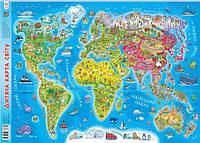 Дитяча карта Світу