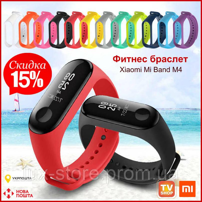 Фитнес браслет трекер Xiaomi Mi Band M4 Лучший фитнес трекер (Реплика качественная)
