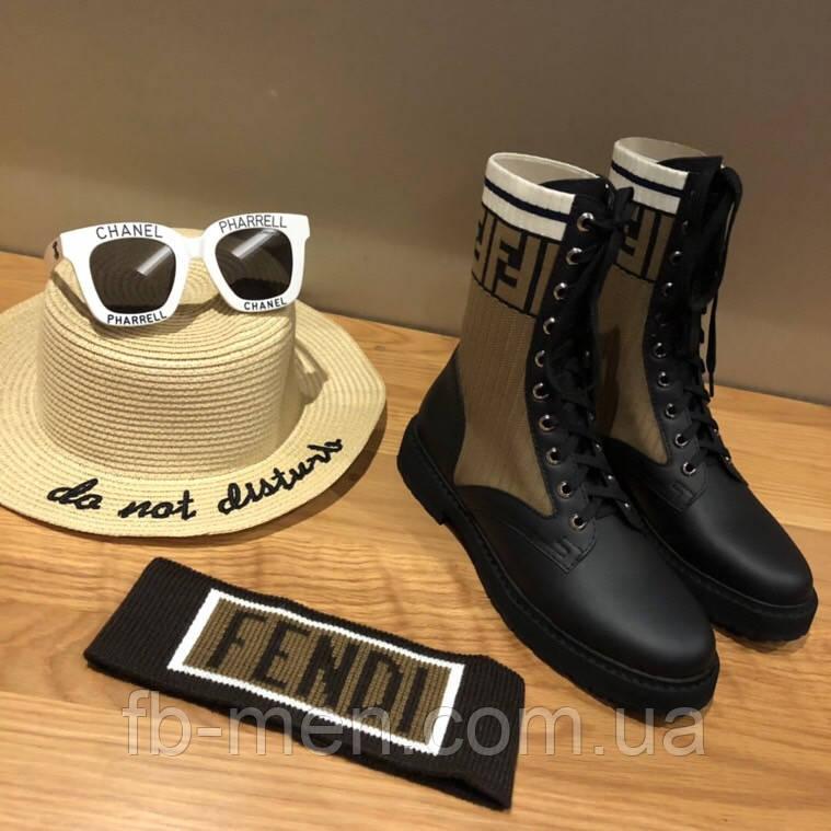 Кроссовки Fendi|Женские кожаные ботинки Фенди текстильные  коричневые вставки с логотипами