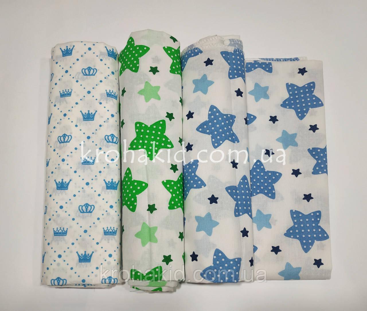 Набор ситцевых пеленок (3 шт) для мальчика  - 90 х 110 см