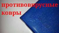 Дезинфекционный коврик 50х65х3 см