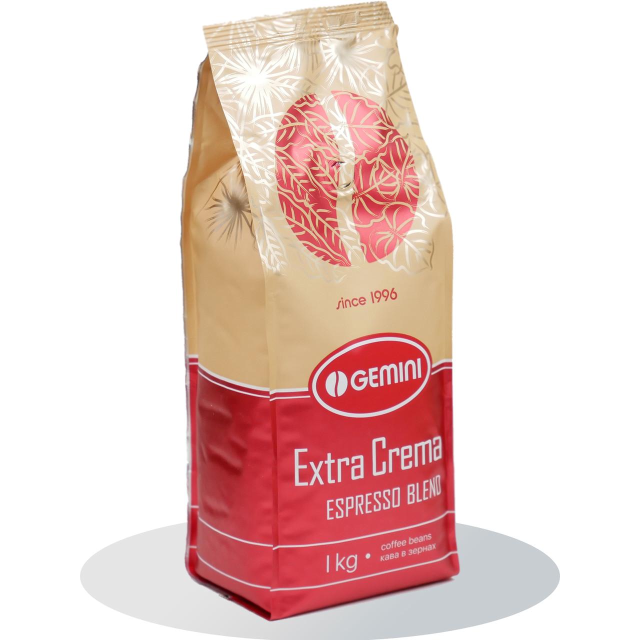Кофе в зернах Gemini Extra Crema 1кг